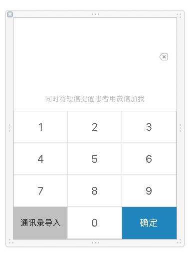 固定的UI组件可以使用xib